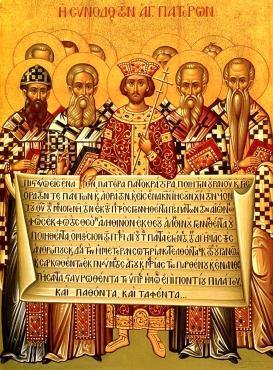 Nicaea_icon.jpg